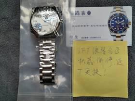 JF厂浪琴名匠双历2836机芯偷停-检测报告(2019.01.12)