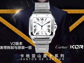 KOR厂复刻卡地亚山度士系列手表V2版少量到货