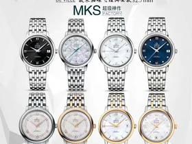 MKS厂欧米茄碟飞经典女款机械复刻表新品上市