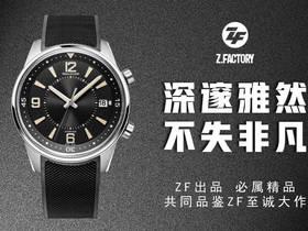 ZF厂积家北宸日历型9068670复刻表新品上市