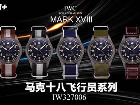 M+Watch万国IWC马克十八IW327006钛壳新品上市