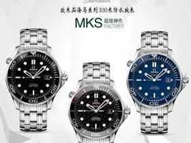 MKS厂欧米茄海马300米密底复刻表少量到货!