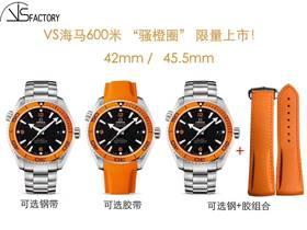 """VS厂欧米茄海马600米""""橙色圈""""新品上市"""