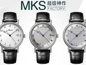 MKS厂宝玑5177BB超薄经典腕表站西新品上市