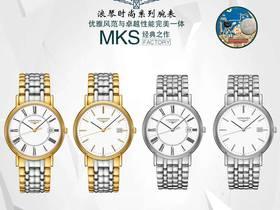 MKS厂浪琴瑰丽系列石英男表新品上市