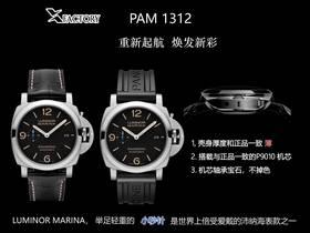 XF厂沛纳海Pam1312全新V2版站西少量到货