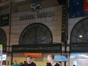 【图】一篇文章让你亲临广州站西钟表城高仿表市场