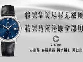 ZF厂欧米茄碟飞多功能机械男表精仿复刻新品上市