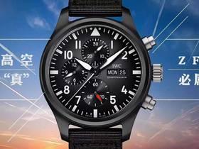 ZF厂万国陶瓷飞行员喷火战机IW389101计时新款