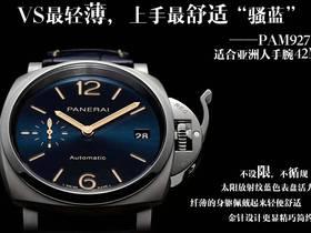 VS厂沛纳海Pam927超薄42mm钛金属腕表分享