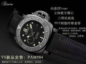 VS厂沛纳海Pam984钛金属潜水复刻表站西独家发布