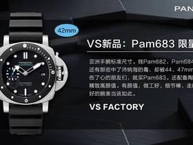 VS厂沛纳海Pam683,2019日内瓦新款最新复刻表