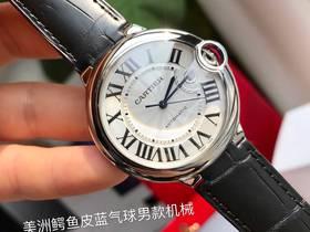 原单是什么意思,原单手表和正品区别在哪里?