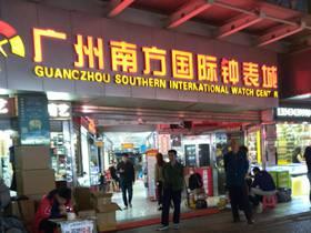 广州站西路买复刻表攻略,揭秘钟表城真正大厂货