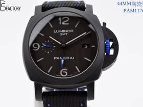 VS厂沛纳海Pam1176,Bucherer Blue陶瓷限量款